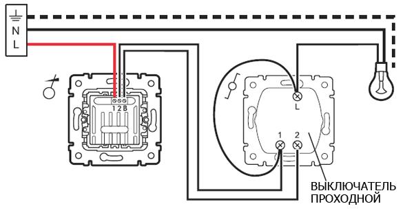 Схема проходного димера